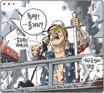 표적살해로 새해 문을 연 미국, 과연 보다 더 안전해졌을까?