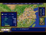 삼국지 3 , Romance of The Three Kingdoms 3 {시뮬레이션-전략 , Strategy_Tactics}