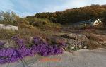 안성시 양성면 미산리 전원주택부지 토지 매매 1억 7,600만원