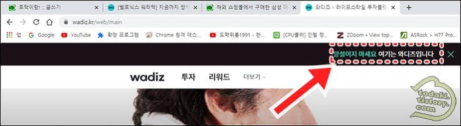 펀딩맛집 와디즈, 아무튼 강추상품 4대 천황!!!(나는 못사지만)