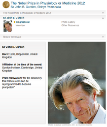 노벨상 생리 의학상 2012. 신야 야마나카, 존 거든. 수상에 대한 이야기 - 2.존 거든 이야기