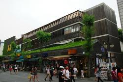 한국 최고의 건축물 20-쌈지길