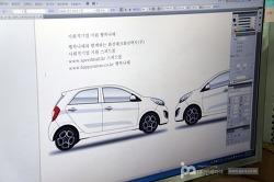 '자동차 랩핑' 작업도 하는, 인쇄피아!