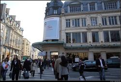 파리 신혼여행기 - DAY 6-6 & 마지막