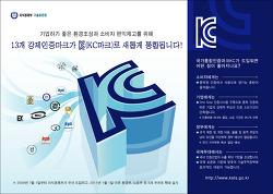 KC 마크 적용 대상 제품