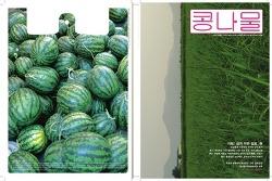 콩나물 잡지 10 (3월호) - 삶의 작은 쉼표