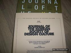 유니버설 디자인의 적용과 웹 접근성 지침 준수를 위한 웹사이트 정보설계 및 디자인 프로세스에 관한 연구 : 지속가능한 디자인의 관점에서