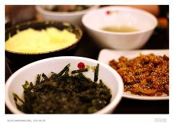 [평촌맛집] 정든닭발에 오면 직접 만들어먹는 재미까지, 매콤한 오돌뼈가 한가득!!