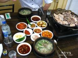 순대국밥 전문 진영식당에서 모듬을 시켜먹으며...푸짐한 양과 깔끔한 맛을 자랑하지요...^^