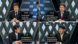 100분토론 <10.26 재보선과 한국정치> 방청기