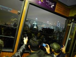 홍콩 여행 Ⅲ