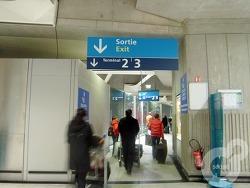 파리 공항 픽업 서비스