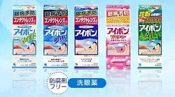 백양이 추천하는 일본 드러그스토어에서 사야할 물품