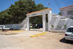 [캠핑장|스페인] Camping Didota