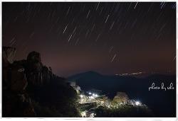 남해 금산 보리암(밤)