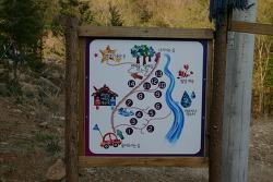 26th...   한나수목원 캠핑장...   2013.04.13 ~ 04.14