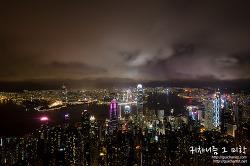 ▩홍콩 여행기▩ 진정한 백만불짜리 야경. 뤼가드로드에서 홍콩을 담다.