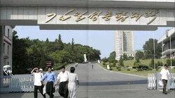 1946년 북한 김일성종합대학 개교