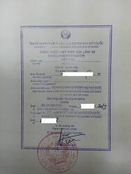 베트남공증] 가족관계증명서 베트남대사관공증 방법