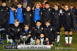 이강인 출전 11-12 시즌 발렌시아 유소년 리그