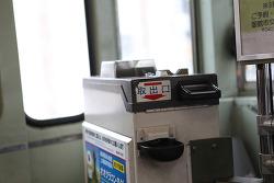2010-2011 홋카이도 여행(2일차) - 고료가쿠타워!