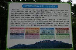 1th 캠핑...... 팔영산 오토캠핑장.....   2011.0903~0904