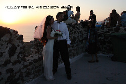 미코노스행 배를 놓친 덕에 만난 로맨틱 결혼파티