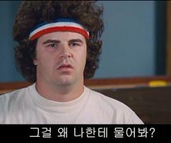 [영화평] 억셉티드 ★★★★★