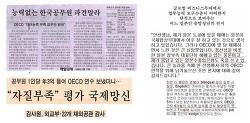 정통 정품격 비즈니스매너/와인문화 윈도우 Manifesto