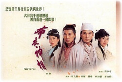 포의신상(布衣神相) - 중국드라마
