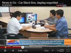 유비콘필이 필리핀 TV에 나왔다