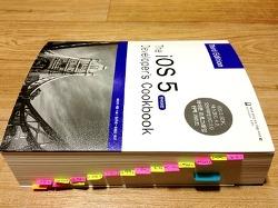 B The iOS5 Developer's Cookbook (Third Edition) 한국어판