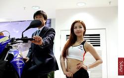세계최초 야마하 신차발표회 슈퍼 테네레 XT1200Z [레이싱모델 박시현,황혜리]