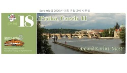 [D+16] Praha, Czech II 체코 프라하 2 - 까를교 주변