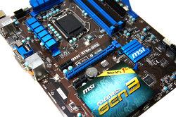 [1부] MSI B75A-G43 Gen3, 안정성 좋은 비즈니스 레벨의 강자
