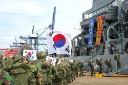 해병대, 파월 출정 기념식