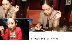 신림 정성본 and 논현 매운갈비찜_