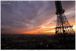 도시의 일몰과 야경(N 서울타워)