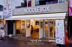 NOODLE BOX 누들박스 울산점 ~간편한 볶음 쌀국수~