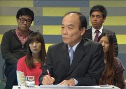 100분토론 <2012 한국정치를 말한다 제2편 - 한나라당, 미래는?> 방청기