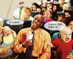 여행길이 고행길이 되는 최악의 비행기 좌석 베스트 5 !!