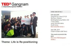 #TEDxGangnam 에서 발표한 자료입니다. #4sqkr 의 스토리를 담았습니다.