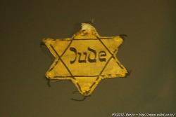 [독일 > 베를린] 유대인 박물관(Jewish Museum Berli) ①  홀로코스트 타워(Holocaust Tower), 추방된 사람들의 공원(Garden of Exile)