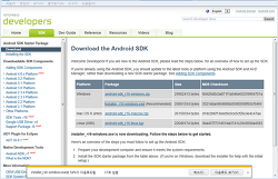 [HTML5] Android SDK 설치
