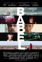 Babel(바벨), 2006