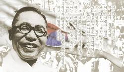 안중근의사 김구선생님 그리고 21세기 젊은 그리스도인들...