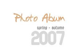 2007년 포토