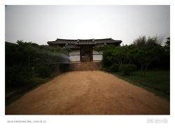 안동 병산서원