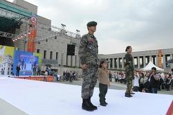 해병대의 서울 수복 62주년