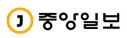 (34) -소셜청년 이대환-  중앙일보 소셜 브랜딩 사례